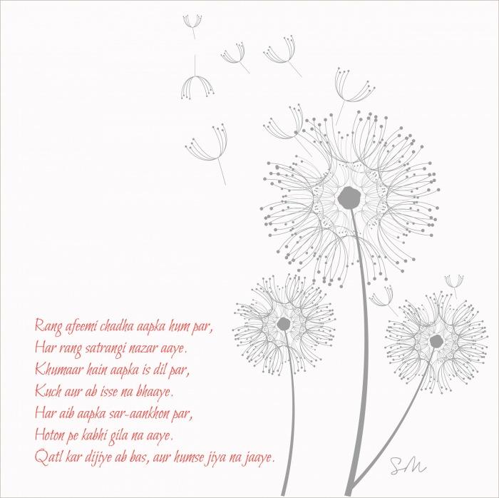 Poem 01